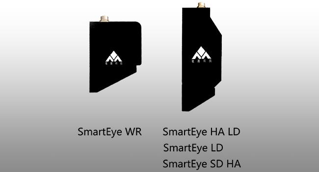650X350-激光视觉传感器